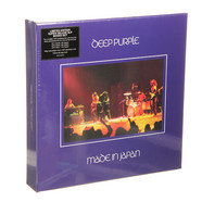 Deep Purple - Made In Japan Box Set