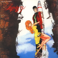 You & The Explosion Band - Lupin III The Third Album