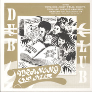 Dub Club - Meaning Of Dub