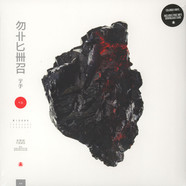 Michna - Thousand Thursday Colored Vinyl Edition
