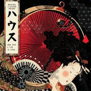Brawther & Alixkun Present - Once Upon A Time In Japan