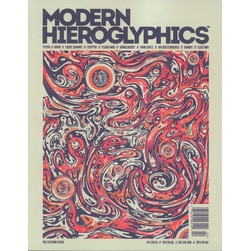 Modern Hieroglyphics - 002 - The Second Issue