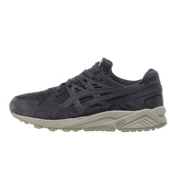 Asics - Gel-Kayano Trainer (Mooncrater Pack)