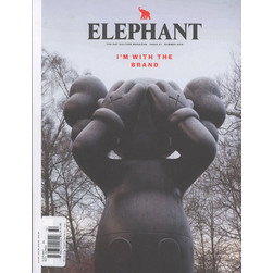 Elephant - 2016 - Summer - Issue 27