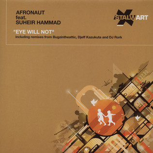 AFRONAUT - Eye Will Not - 12 inch x 1