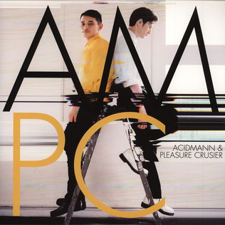 AMPC - Look Into The Sky - 12 inch x 1