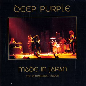 DEEP PURPLE - Made in Japan - the remastered edition - CD x 2