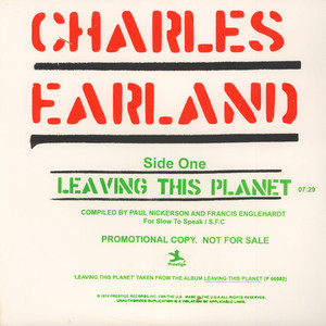 CHARLES EARLAND / DG9 - Leaving this planet / left this planet (gone) - 12 inch x 1