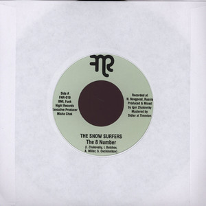 SNOW SURFERS, THE / UNITED BOPPERS UNIT - The 8 Number / R&B No.1 - 7inch x 1