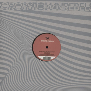 MACEO PLEX - Sweating Tears EP - 12 inch x 1