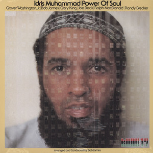 IDRIS MUHAMMAD - Power Of Soul - LP