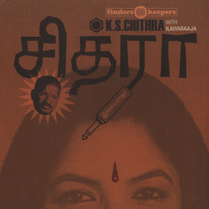 K. S. CHITHRA - K. S. Chithra - LP