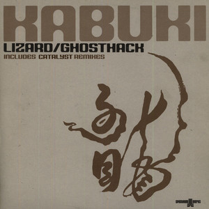 KABUKI - Lizard / Ghosthack - 12 inch x 2