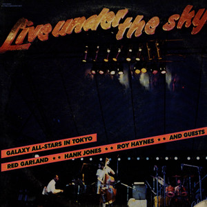 GALAXY ALL-STARS - Live Under The Sky - LP x 2 