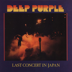 DEEP PURPLE - Last Concert In Japan - 33T