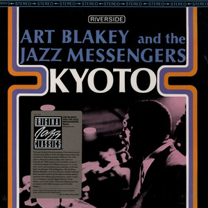 ART BLAKEY & THE JAZZ MESSENGERS - Kyoto - 33T