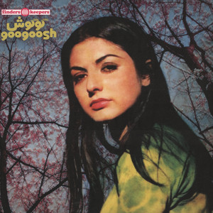 GOOGOOSH - Googoosh - LP