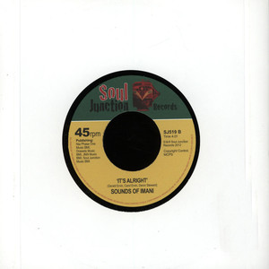SOUNDS OF IMANI - Must Be An Angel - 7inch x 1
