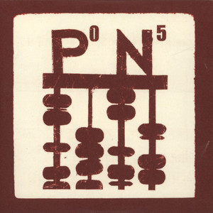 V.A. - Prime Numbers Compilation 3 - CD