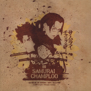 The Way Of The Samurai Vinyl Collection Khaki Edition
