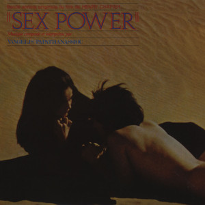 VANGELIS - OST Sex Power - LP