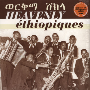 V.A. - Heavenly Ethiopiques: The Best Of The Ethiopiques Series - LP x 2