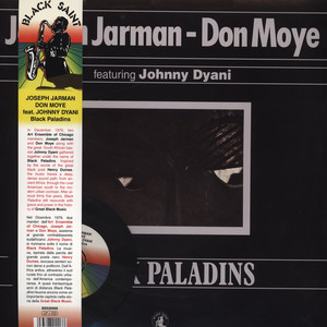 JOSEPH JARMAN, DON MOYE & JOHNNY DYANI - Black Paladins - LP + bonus