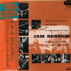 V.A. - Jam Session - LP