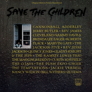 V.A. - OST Save The Children - LP x 2