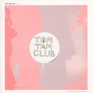 V.A. - Tom Tam Club Volume 2 - LP x 2