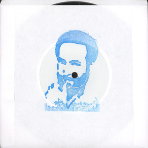 MARVIN GAYE - What's Going On Reworks - 7inch x 1