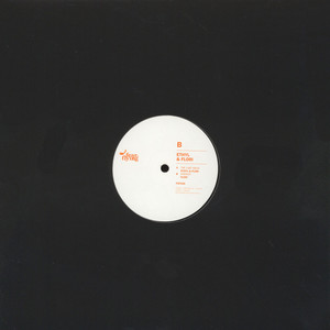 ETHYL & FLORI - The Last Ninja - 12 inch x 1