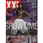 XXL Mag - 2012 - 05 - May