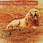 Massinfluence - Morning Breath Chasers