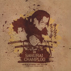 Samurai Champloo - The Way Of The Samurai Vinyl Collection Khaki Edition