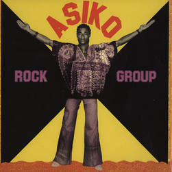 Asiko Rock Group - Asiko Rock Group