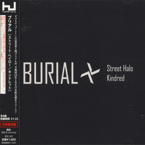 Burial - Street Halo EP / Kindred EP
