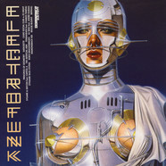 V.A. - Electrofunk Resistance Deluxe Edition