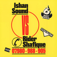 Ishan Sound - Ishan Sound Vs. Rider Shafique