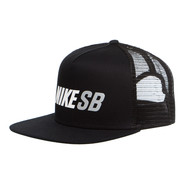 Nike SB - Reflect Trucker Cap
