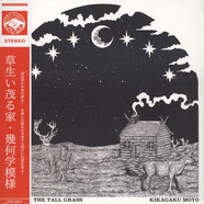 Kikagaku Moyo - House In The Tall Grass