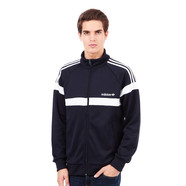 adidas - Itasca Track Top