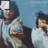Japanese Breakfast - Psychopomp (Limited Edition Colored Vinyl)