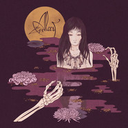 Alcest - Kodama Black Vinyl Edition