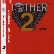 Hirokazu Tanaka & Keiichi Suzuki - OST Mother 2 (Earthbound) Video Game