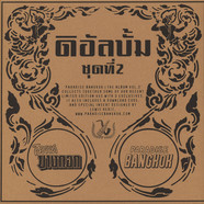 V.A. - Paradise Bangkok: The Album Volume 2