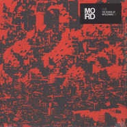 UVB - The School Of Intolerance EP