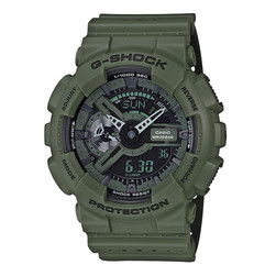 G-Shock - GA-110LP-3AER