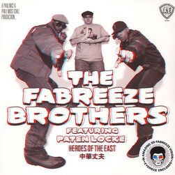 Fabreeze Brothers (Phill Most Chill & Paul Nice) - Heroes Of The East EP