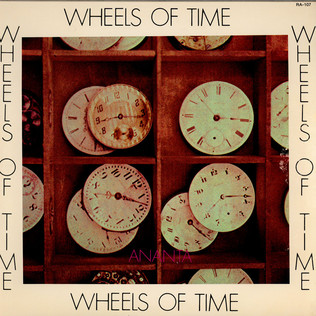 ANANTA - Wheels Of Time - LP